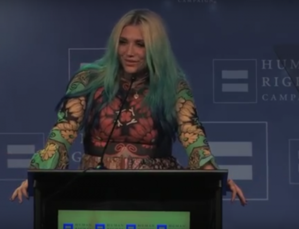 Kesha's human rights award speech is beautiful.