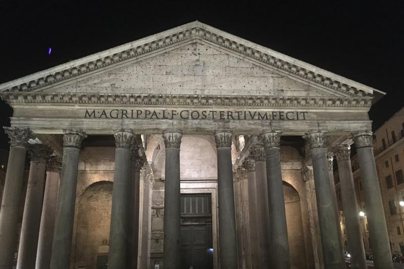 Rome's majestic Pantheon