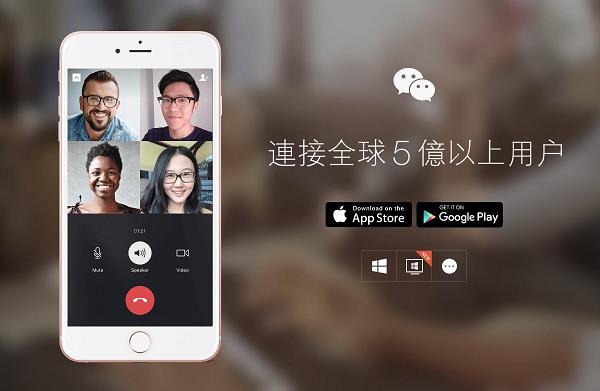 教學] 如何清除WeChat 空間不足問題,釋放手機容量空間
