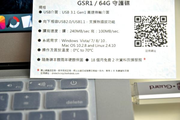 08_GSR1_64G.JPG
