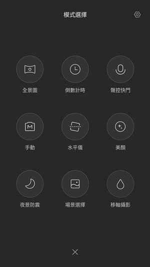 紅米-Note-4X