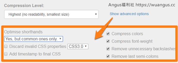CSS、JS Compressor