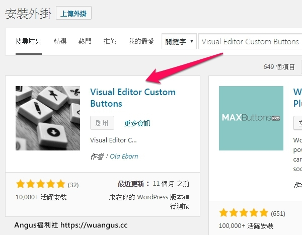 Visual Editor Custom Buttons