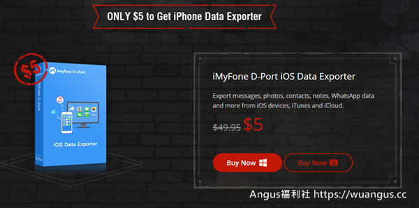 iMyFone D-Port