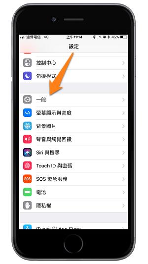iOS11.1.2 Bug