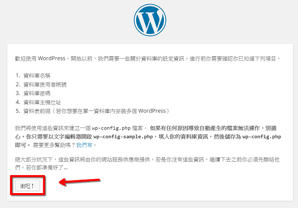 wordpress-7