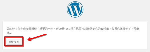 wordpress-10