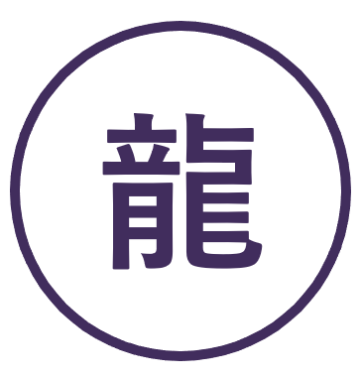 Teken voor het jaar van de Draak in de Chinese horoscoop