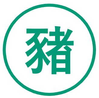 Teken voor het jaar van het Varken in de Chinese horoscoop