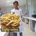 Khmer-Pumpkin-Noodle-1