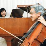 Emperor-Akihito-Empress-Michiko-Love-Music