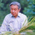 Emperor-Akihito-harvest-ritual