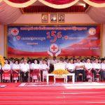 cambodia-red-cross