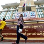 phnom-penh-court