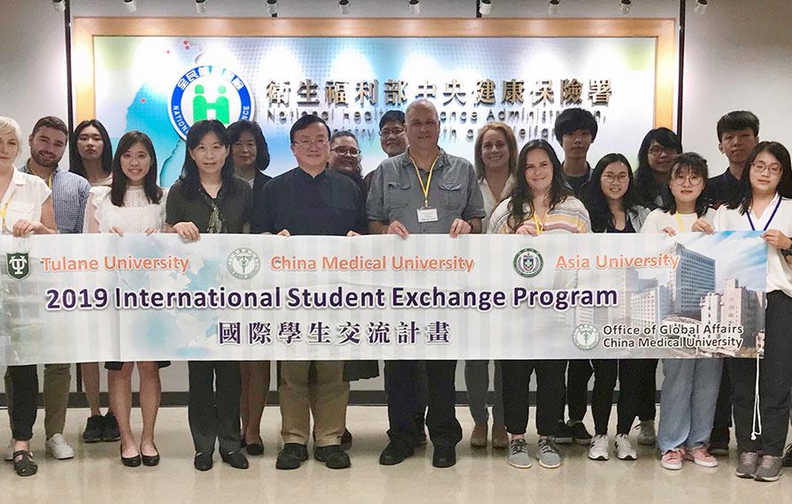 創校18年,亞洲大學榮登4大國際百大排名
