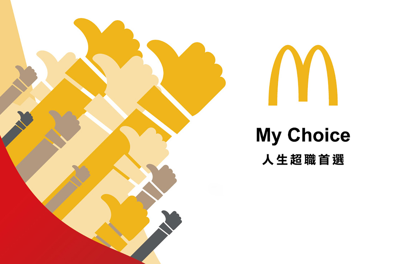 My Choice 人生超職首選