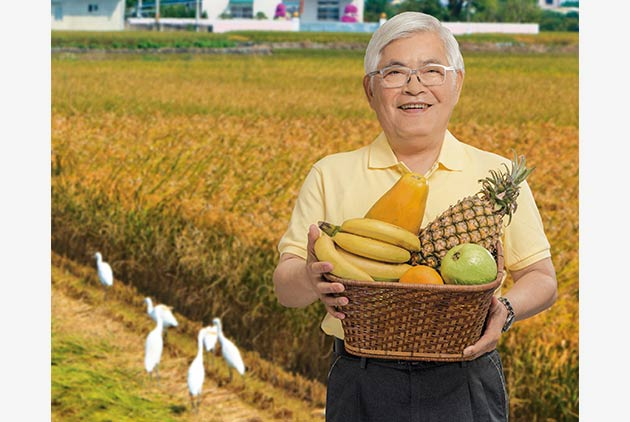 農業綠能雙首都 三代同堂安居樂業好所在