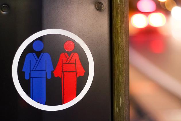 日本廁所公認世界第一 細數那些令人感動的細節