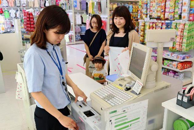 為什麼日本人排隊也想付現金?