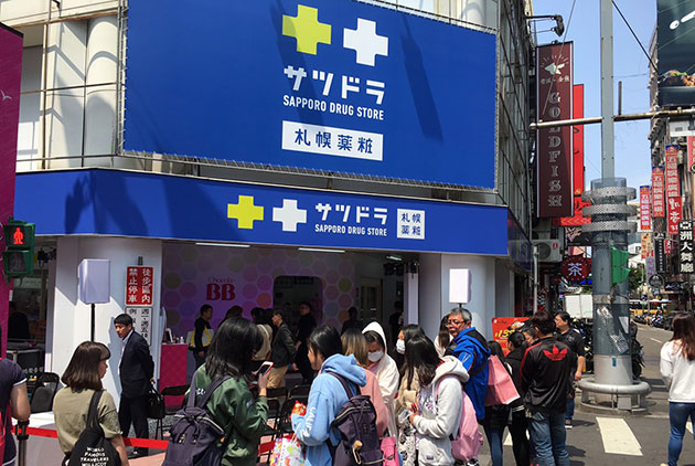 另類台灣土產店!觀光客來台為什麼指名要逛藥妝店?
