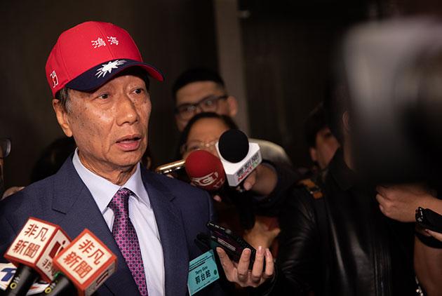 What Happens to Hon Hai if Terry Gou Runs for President?