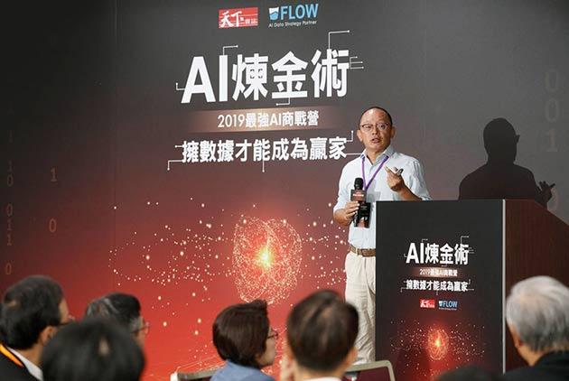 當5G來臨 有數據策略才能讓AI落地更成功