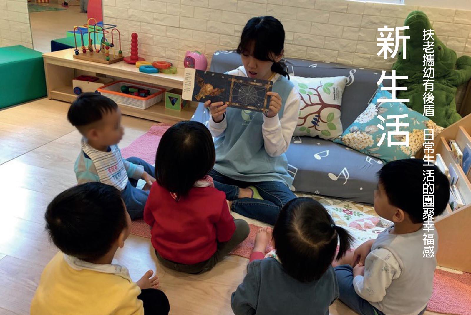 府 幼稚園 長