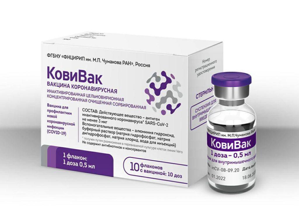 CoviVac-Vacuna-Rusia