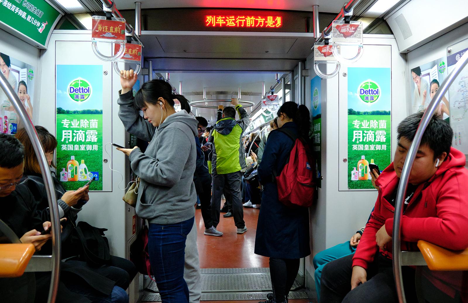 Metro de Beijing