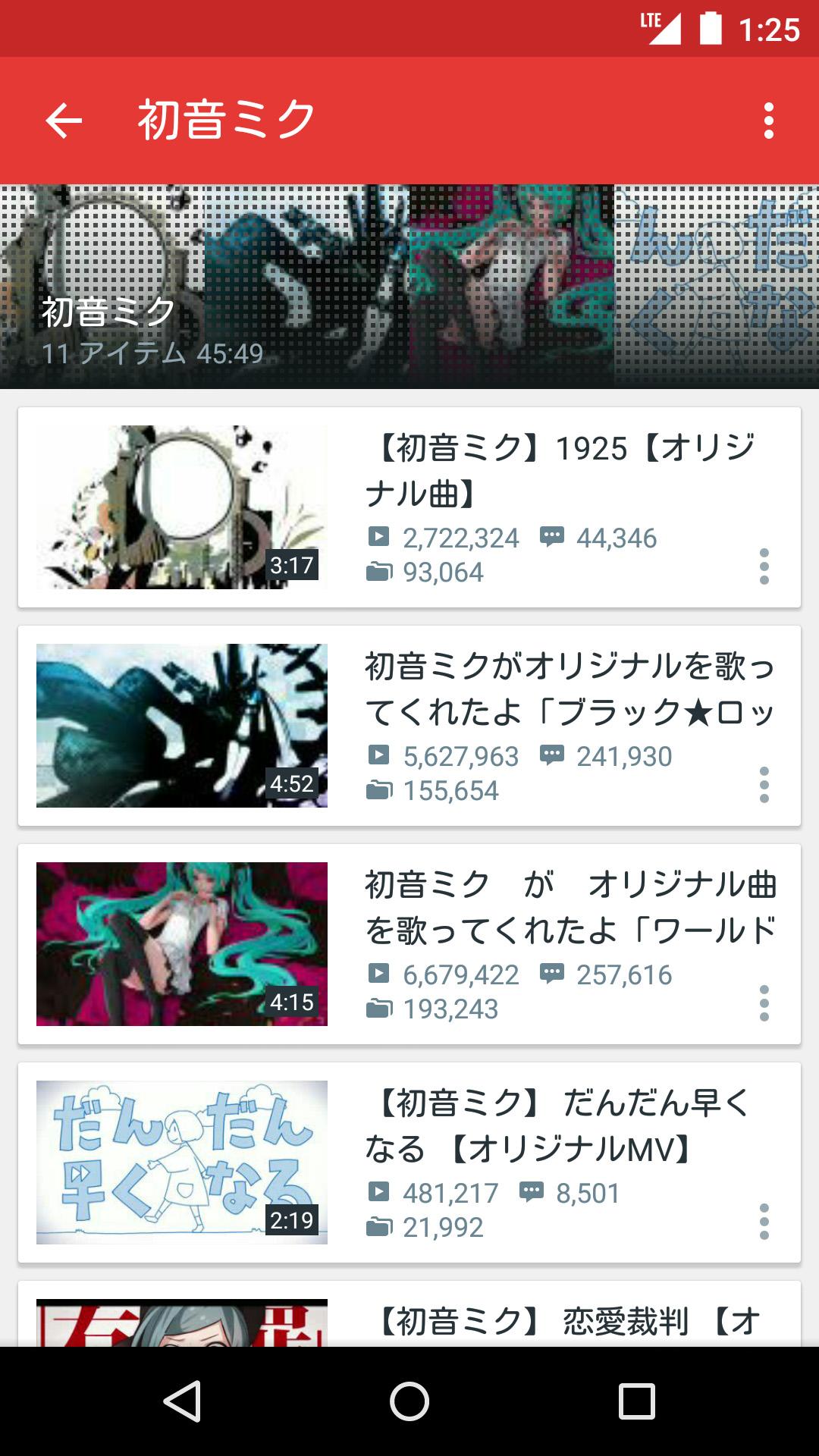 株式会社ドワンゴ NicoBox スクリーンショット4