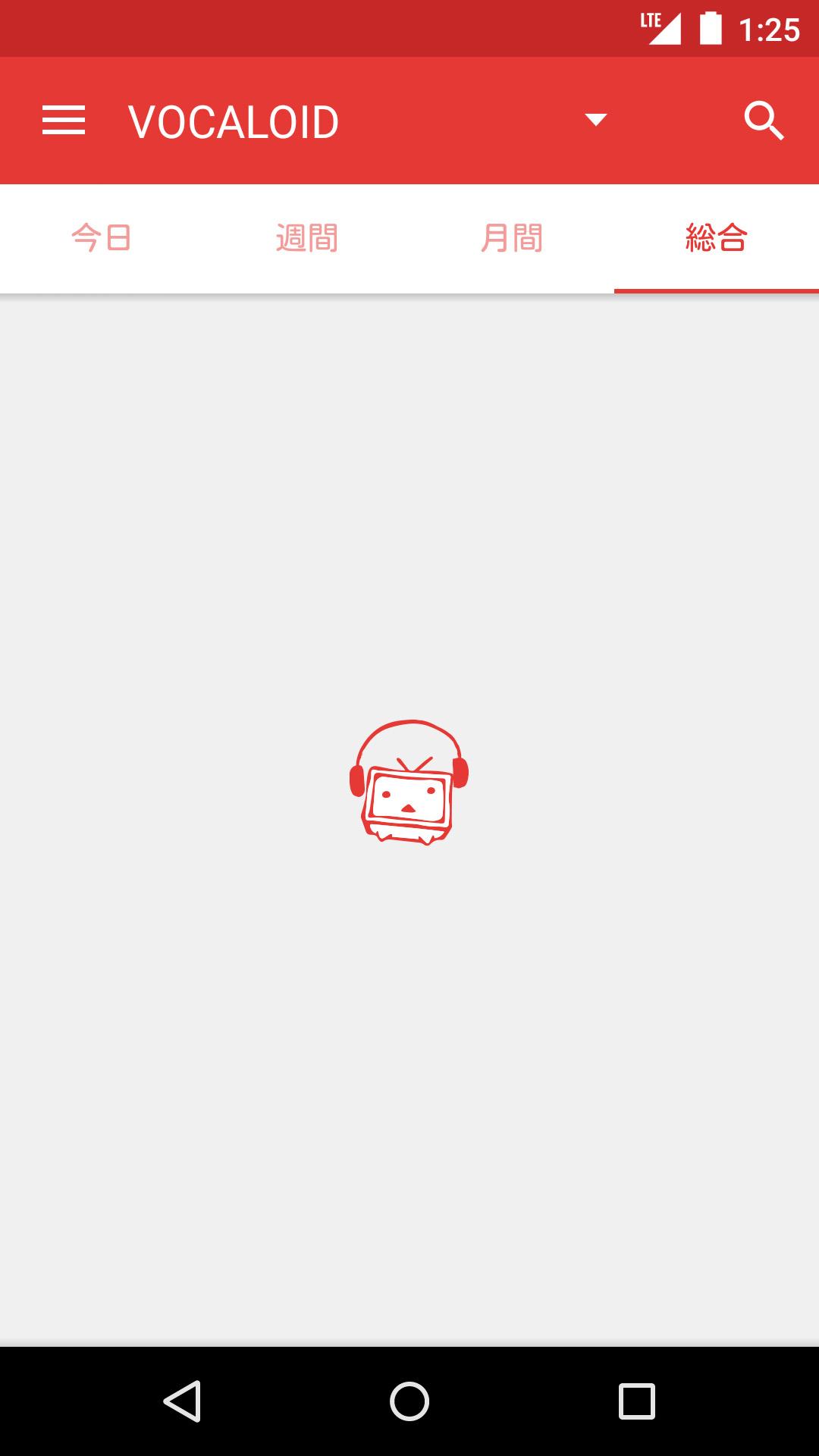 株式会社ドワンゴ NicoBox スクリーンショット5