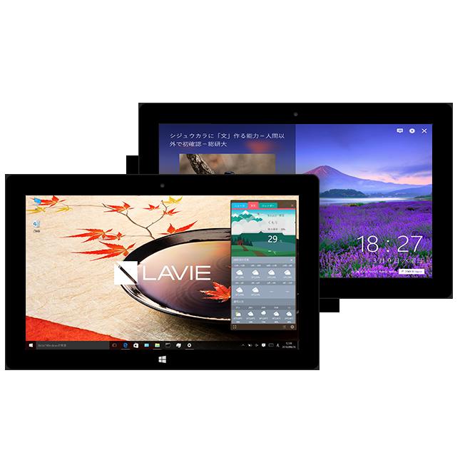 一定時間 PC に触れずにいると、自動的に天気や最新のニュースを<br/>表示するアプリです。