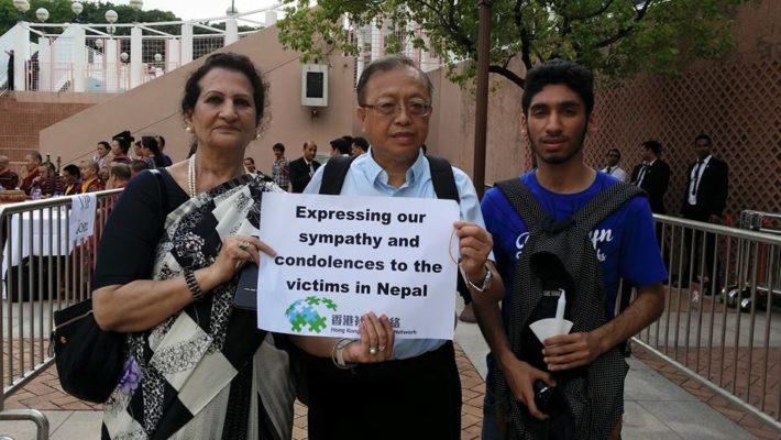 Candle Light Vigil for 2015 Nepal Earthquake
