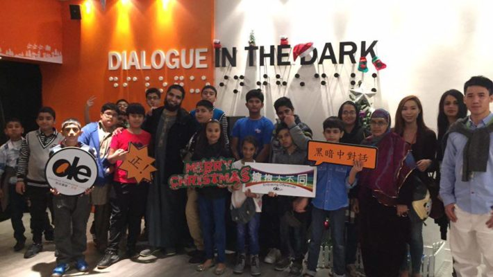 Dialogue in the Dark 2015