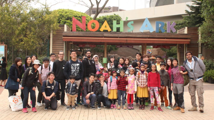 Adventure Trip with PolyU students at Noah's Ark