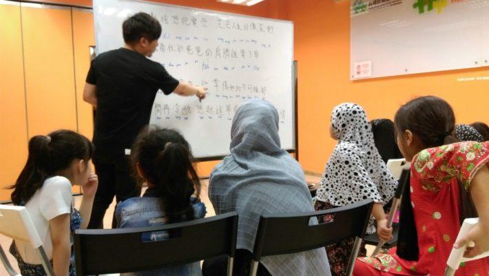Cantonese Singing Class