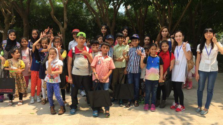 Games Day & Wetland Park