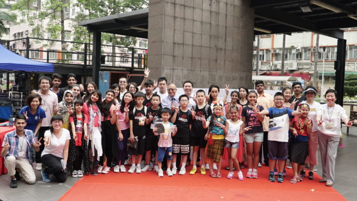 "LINK Centre Carnival for Summer Programmes & ""Hong Kong in My Eyes"" Award Ceremony"