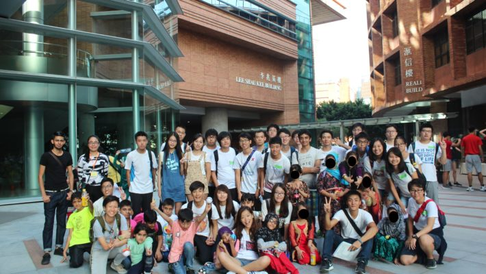 Inclusion Activity- Polyu Campus Run