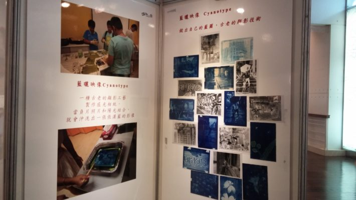 HKIME – Photo Exhibition