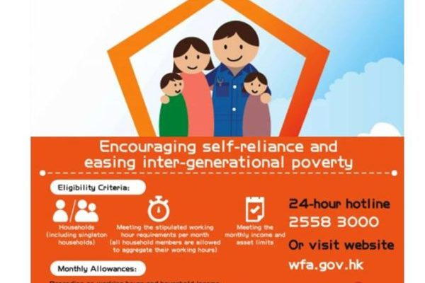 Working Family Allowance (WFA)