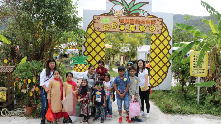 Day Trip Family Outing -Taste And Relax In Organic Farm