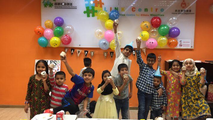 Birthday Party – Happy Birthday Party