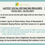 The Government announced the updated social distancing