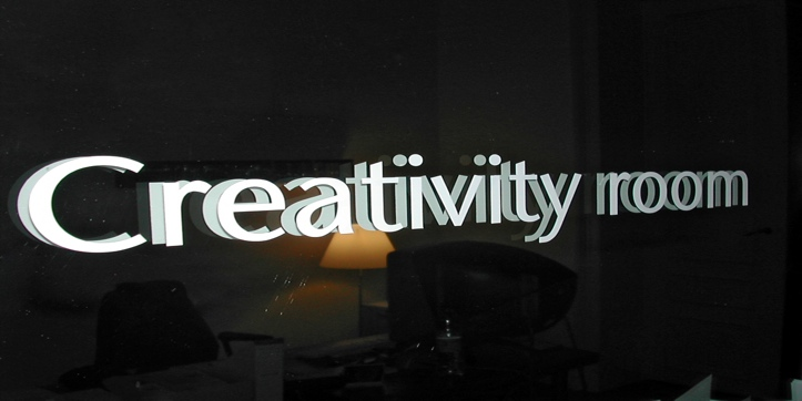 creativity_room