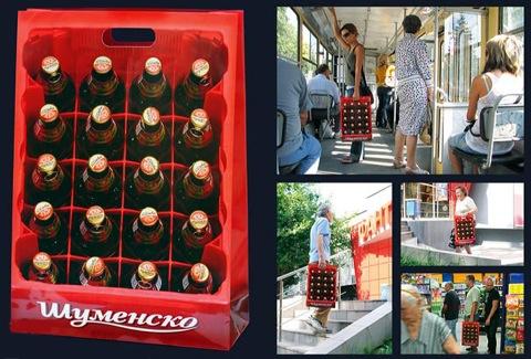 25-creative-bag-ad-bottles