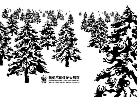 WWFPandaForest-1024x724
