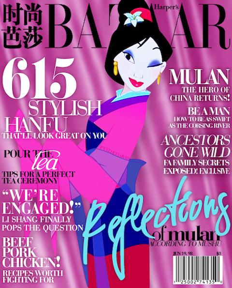 Disney-Princesses-on-Fashion-Magazines-06