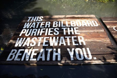HANA-Water-Cleaning-Billboard-71-600x399
