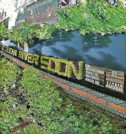 HANA-Water-Cleaning-Billboard-81-600x638